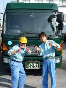 008-1 橋本運送㈱