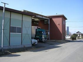 021-1 (有)藤沢急送