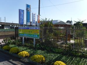 005-1 ㈱向井フェンス工業