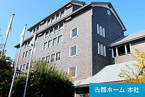 furugori0001