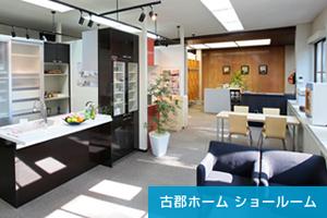 furugori0002