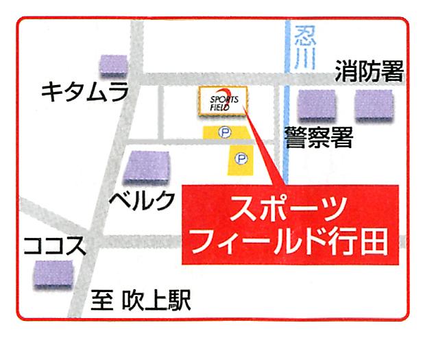 三楽地図01
