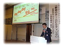seminar001